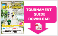24th RIVER SHIMANTO ULTRA MARATHON TOURNAMENT GUIDE